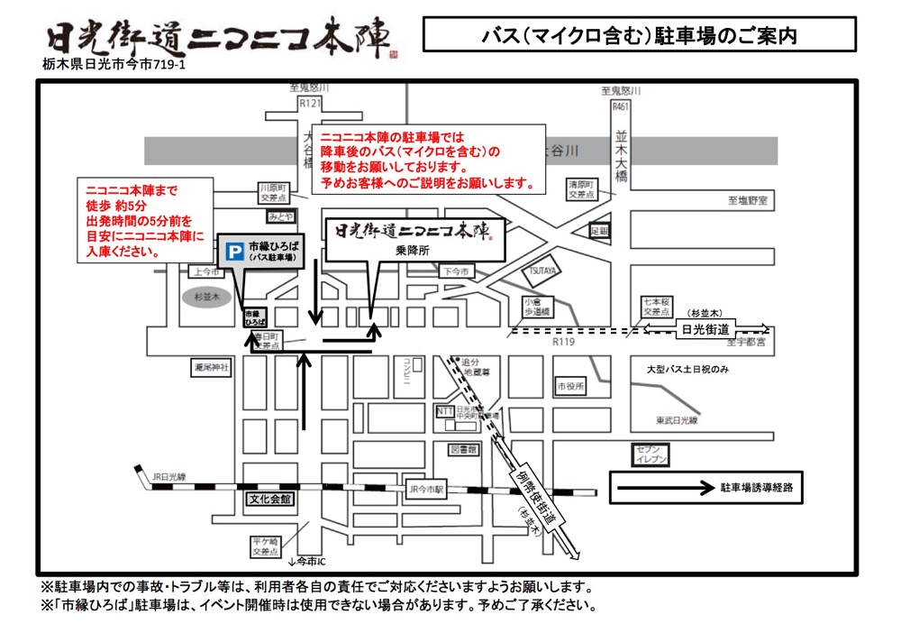 bus-parkingmap