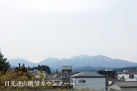nikko_mountain